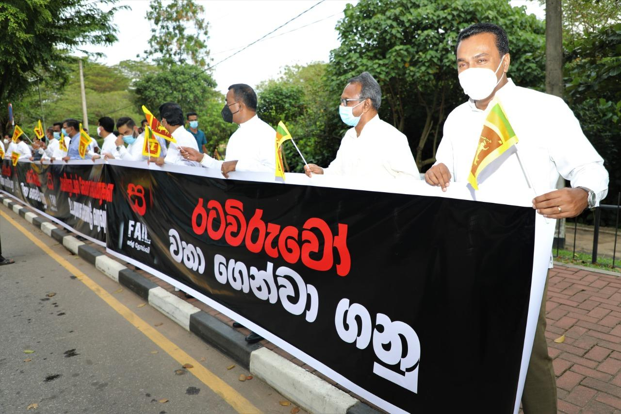 SJB protest to request to bring back the SL individuals working in foreign countries