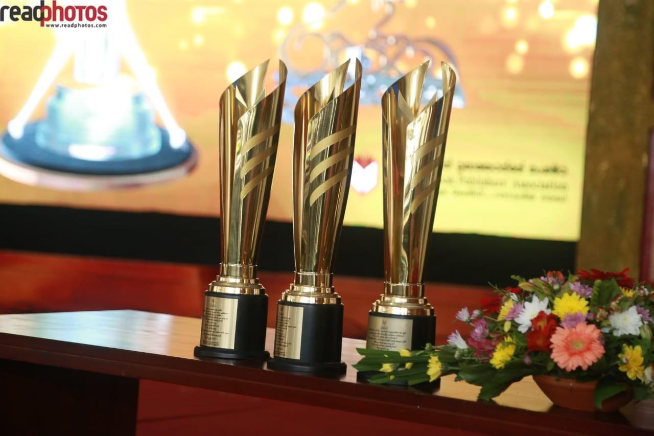 Rajatha Sammana book awarding ceremony