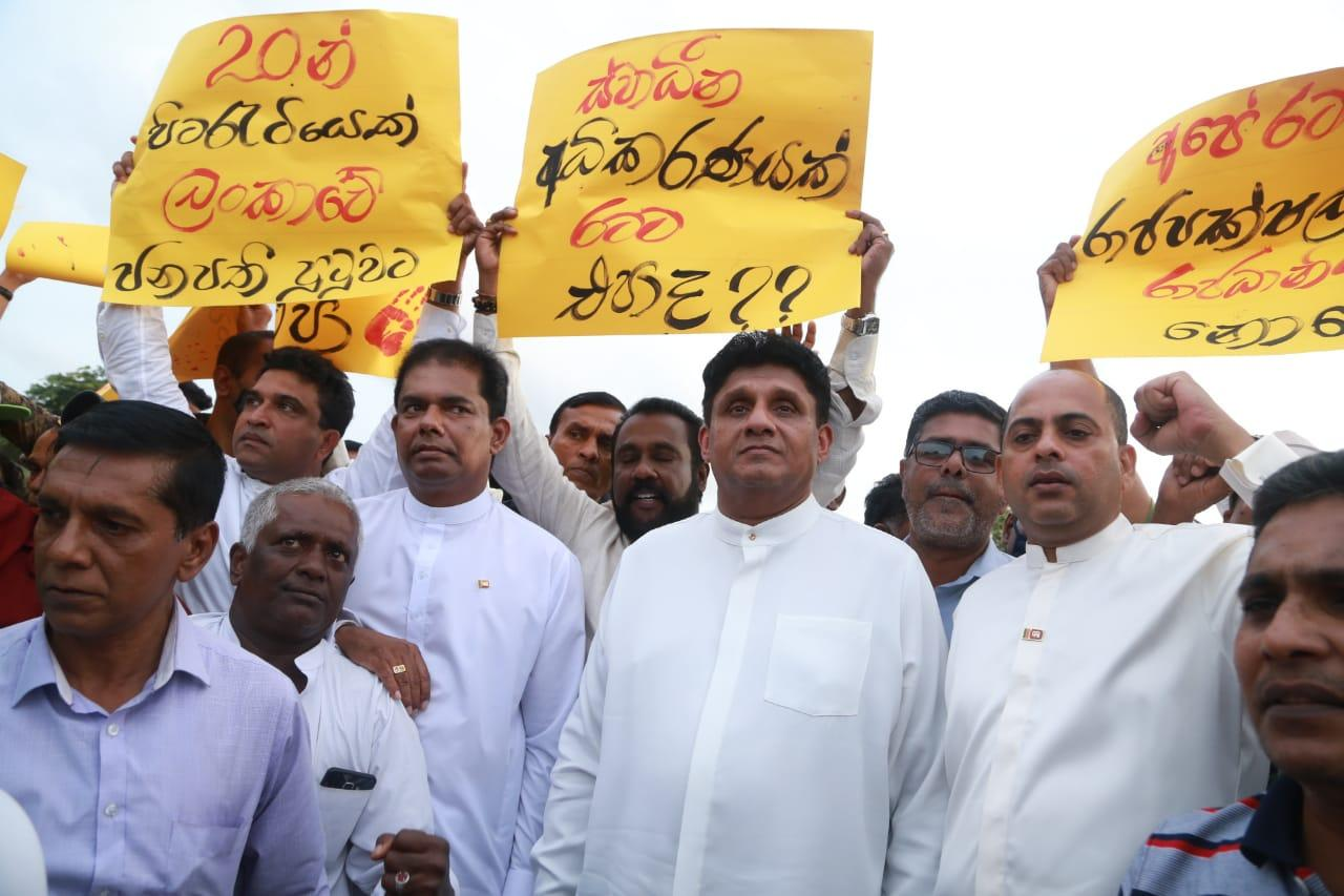 SJB protest against the corrupted power system