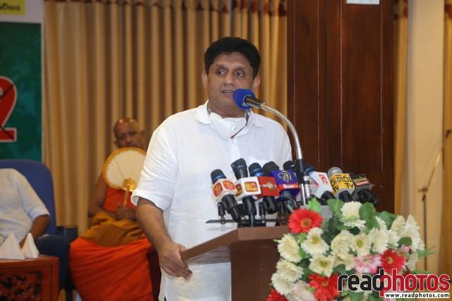 SJB election campaign - Sajith Premadasa at Galigamuwa on 15/07/2020