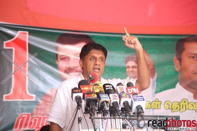 SJB election campaign - Sajith Premadasa at Mulativ on 03/07/2020
