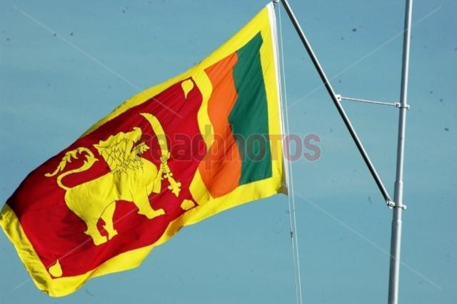 Sri Lankan flag  - Read Photos