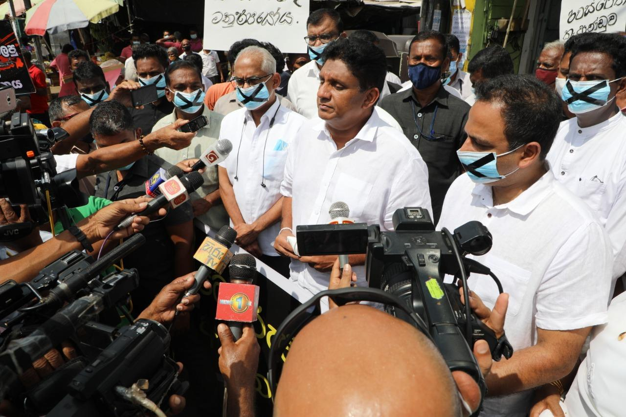 SJB protest against the terror at Mahara Prison