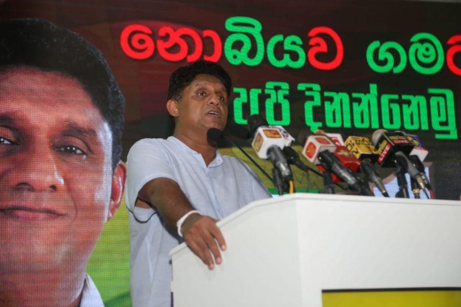 SJB election campaign - Sajith Premadasa at Biyagama on 07/07/2020