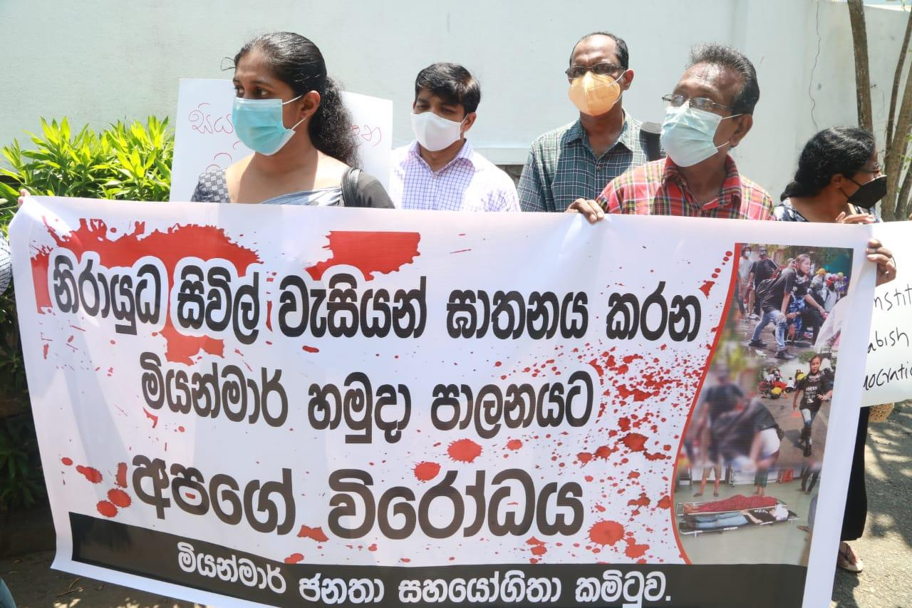 A protest in Colombo against the anti-democratic warlords in Myanmar