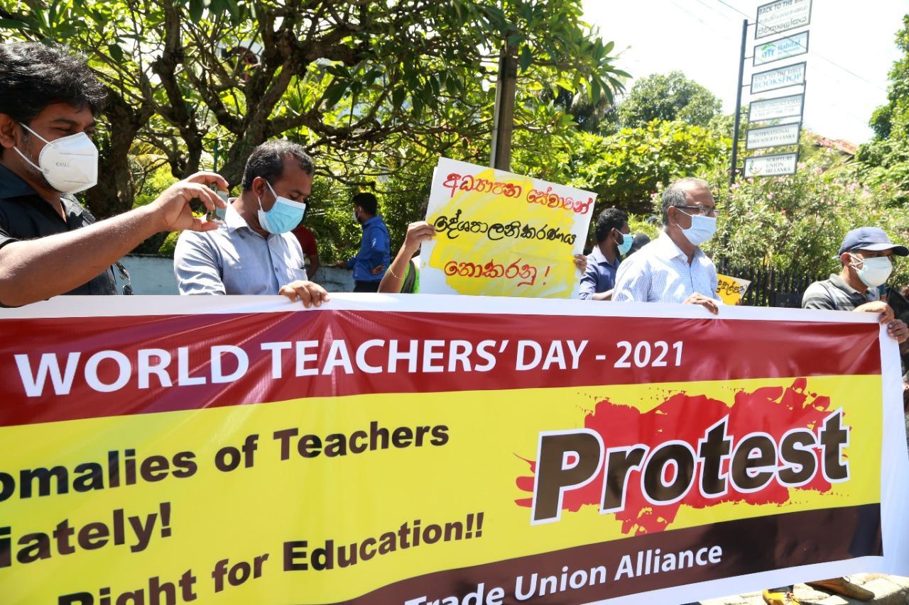 Teachers Day Protest led by Teacher-Principal Trade Union Alliance