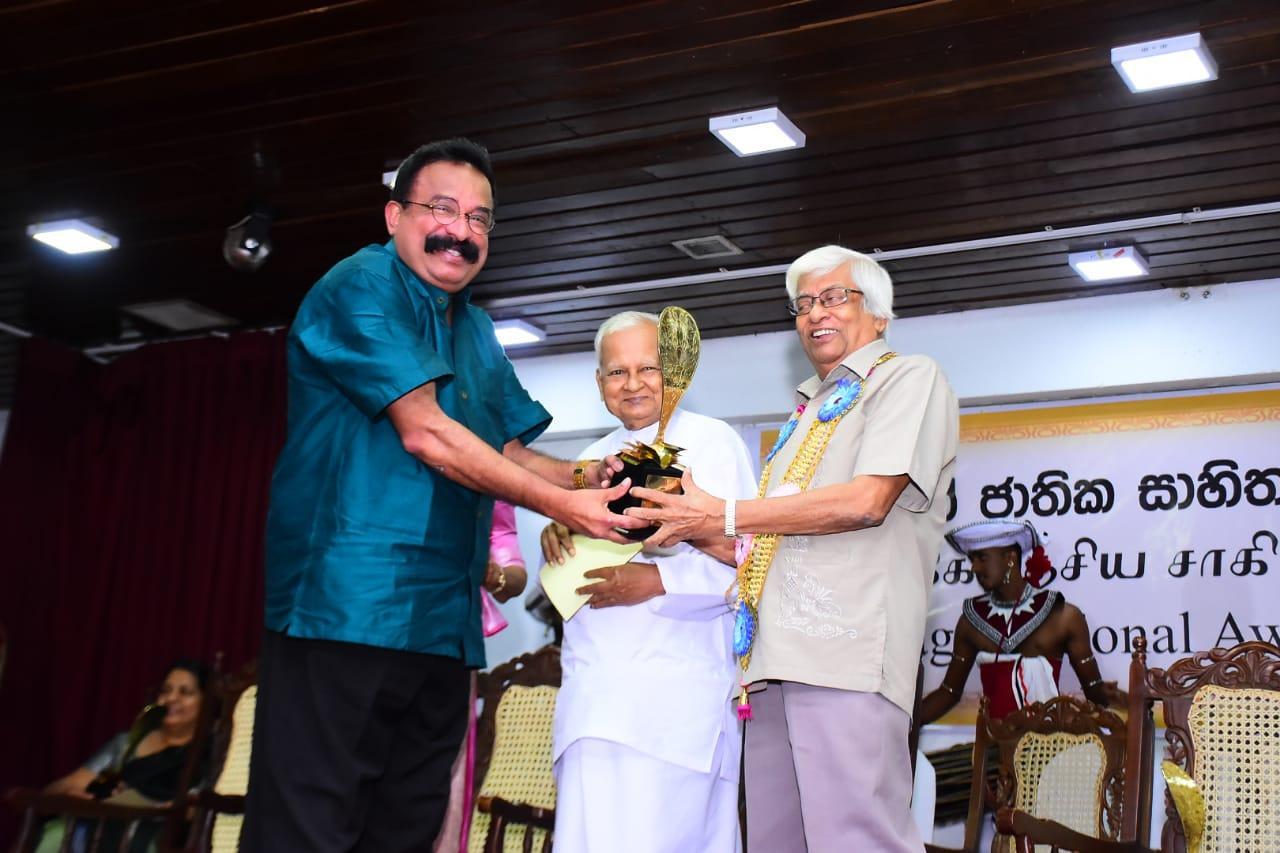 Godage National Book Awarding Ceremony