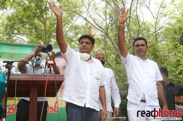 SJB election campaign - Sajith Premadasa at Madawachchiya on 16/07/2020