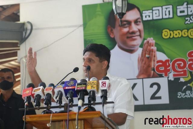 SJB election campaign - Sajith Premadasa at Raththota on 16/07/2020
