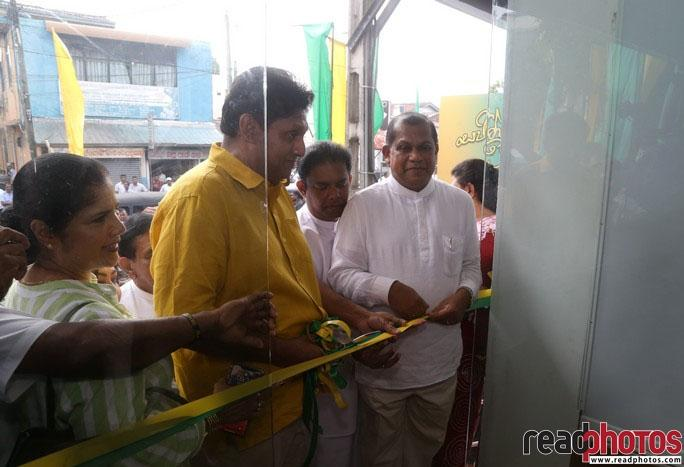 Opening of the Main Office Building of the Samagi Jana Balawegaya