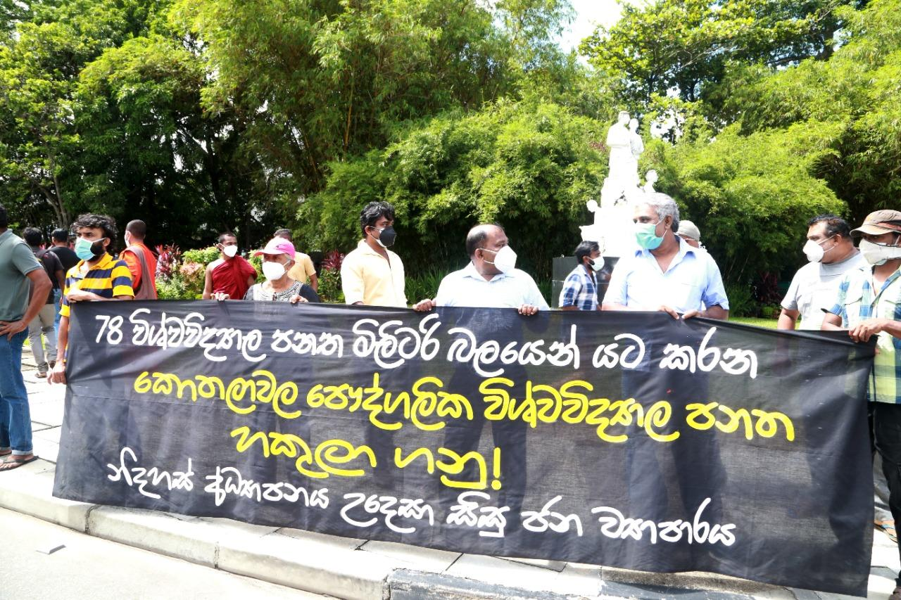 Inter University Students Council protests against the Kotelawala Act