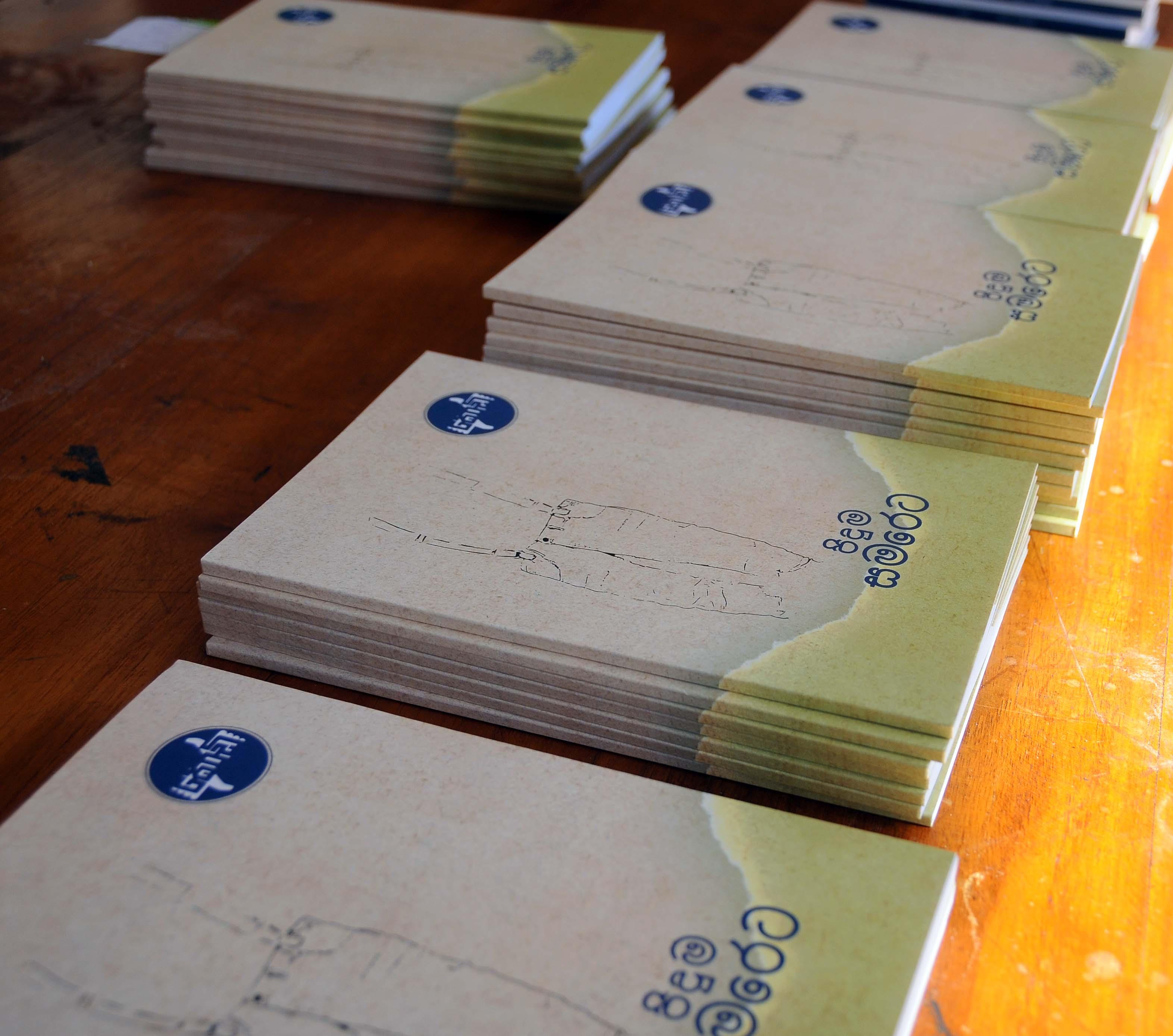 Piduma Samareta Book Launch