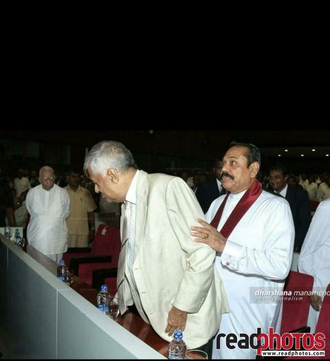 Mahinda and Ranil - Read Photos