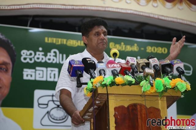 Sajith Premadasa at Jaffna on 01/07/2020