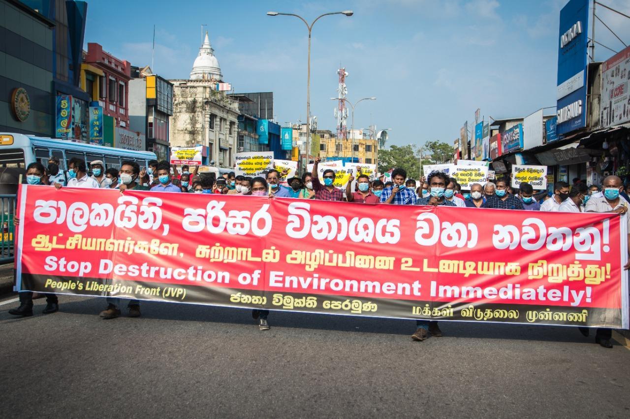 JVP protest against Deforestation