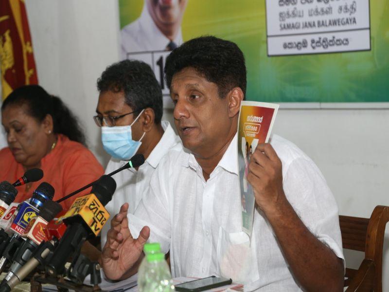 SJB election campaign - Sajith Premadasa at Youth Forum Kotte on 26/07/2020