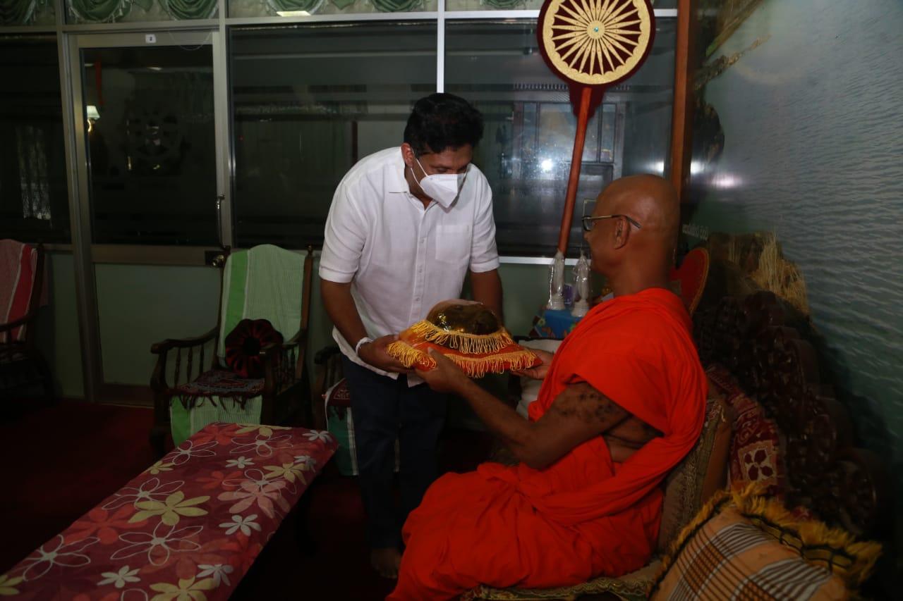 19/12/2020 Sajith Premadasa at Mahiyangana Rajamaha Viharaya