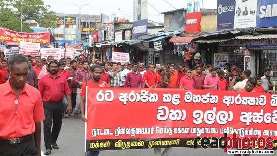 JVP protest, Sri Lanka, photo story