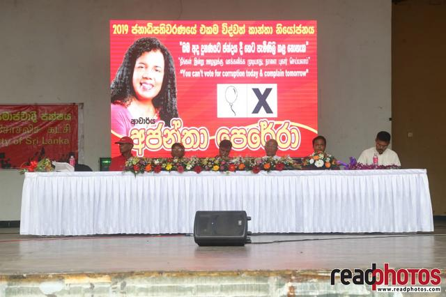 Dr. Ajantha Perera first rally 2019