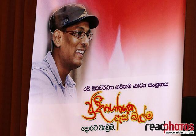 Ravi Siriwardhana book launch 2019
