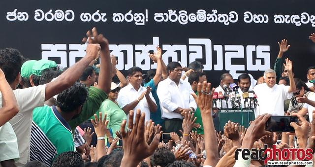 UNP protest Kolluptiya 2018 (5) - Read Photos