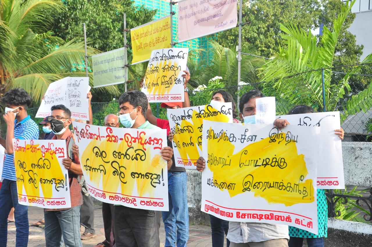 Frontline Socialist Party protest held on 12/10/2021 - Read Photos