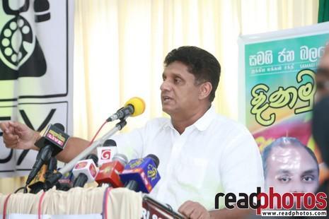 SJB election campaign - Sajith Premadasa at Navalapitiya on 24/07/2020
