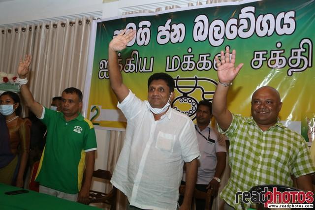 SJB election campaign - Sajith Premadasa at Hanguranketha on 15/07/2020