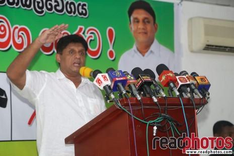 SJB election campaign - Sajith Premadasa at Mahiyanganaya on 23/07/2020