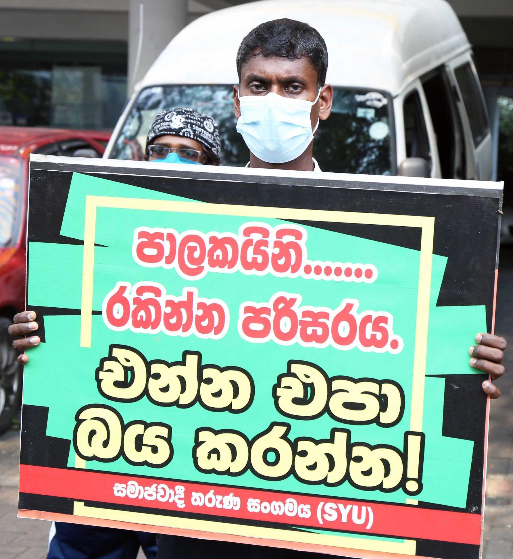 SYU protest against deforestation