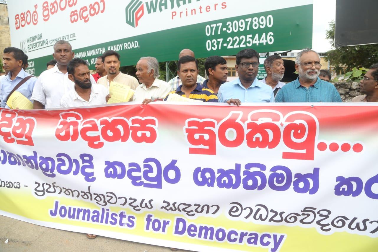 Journalists for democracy protest 2019