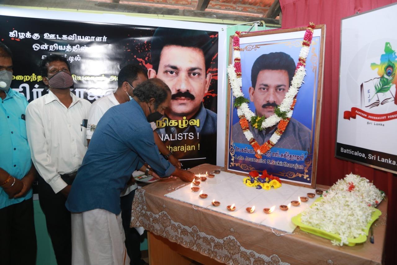 15th Commamaration of the journalist Sugirtharajan