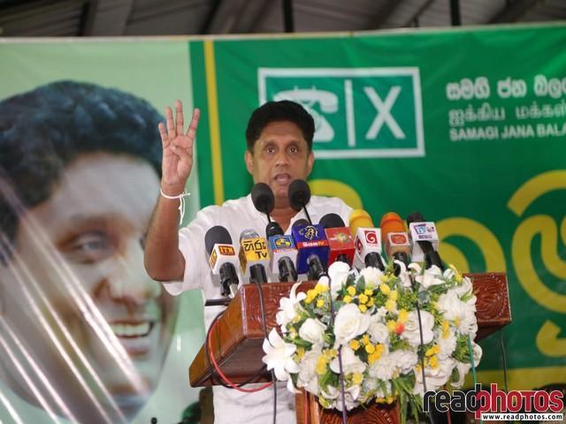 SJB election campaign - Sajith Premadasa at Welimada on 22/07/2020