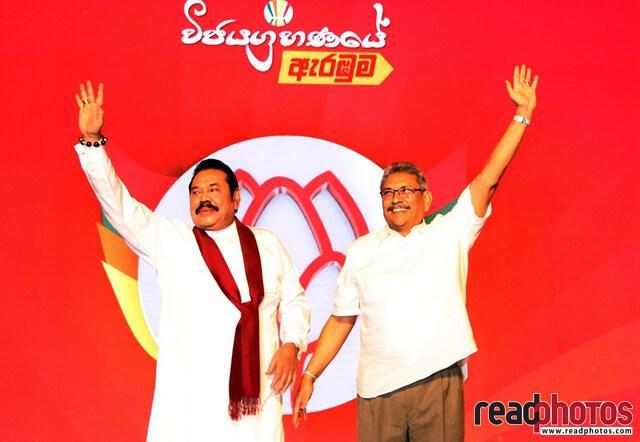 National Convention of the Sri Lanka Podujana Peramuna, 2019