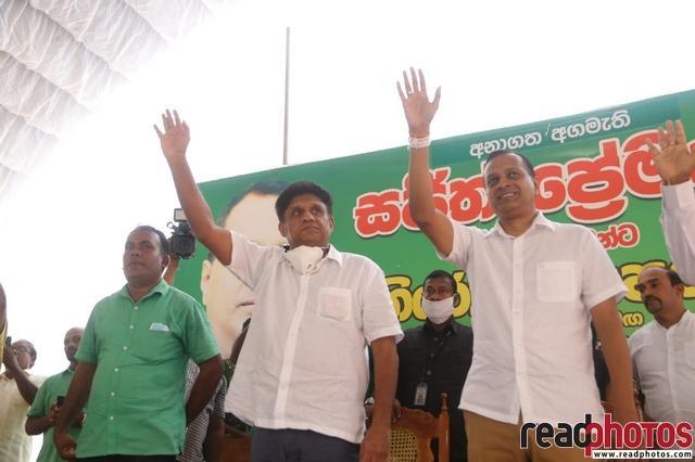 Samagi Jana Balawegaya Election Campaign