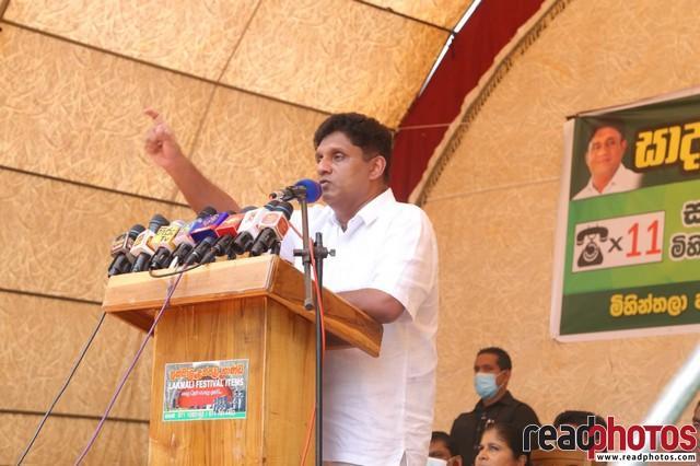 SJB election campaign - Sajith Premadasa at Mihintale on 17/07/2020