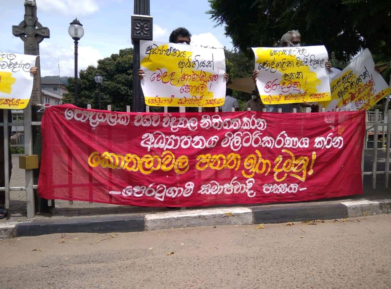 Frontline Socialist Party protests against the Kotelawala Act that legalize private universities