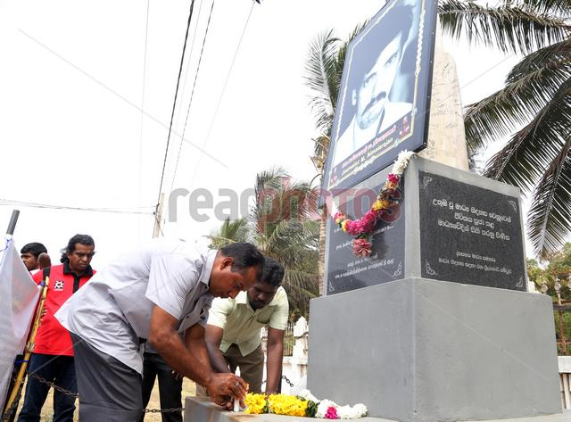 Jaffna journalist, Nimalarajan memorial (1) - Read Photos