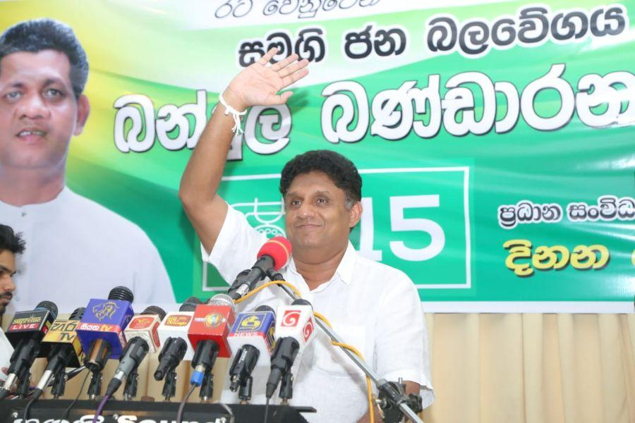 SJB election campaign - Sajith Premadasa at Galgamuwa on 08/07/2020