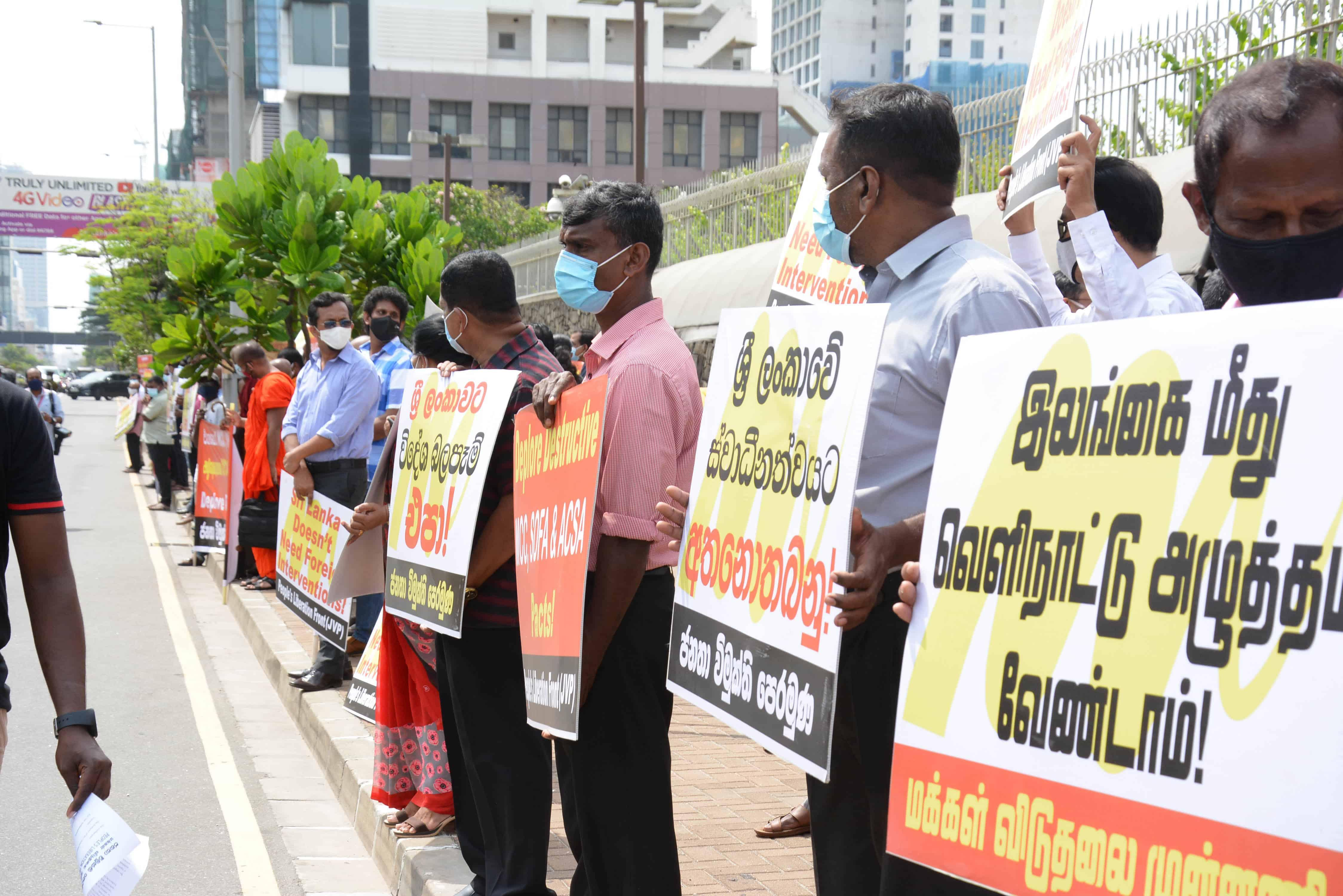 JVP raises objection over the arrival of US State Secretary Pompeo