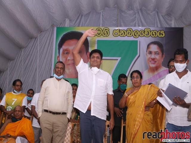 SJB election campaign - Sajith Premadasa at Balangoda on 22/07/2020