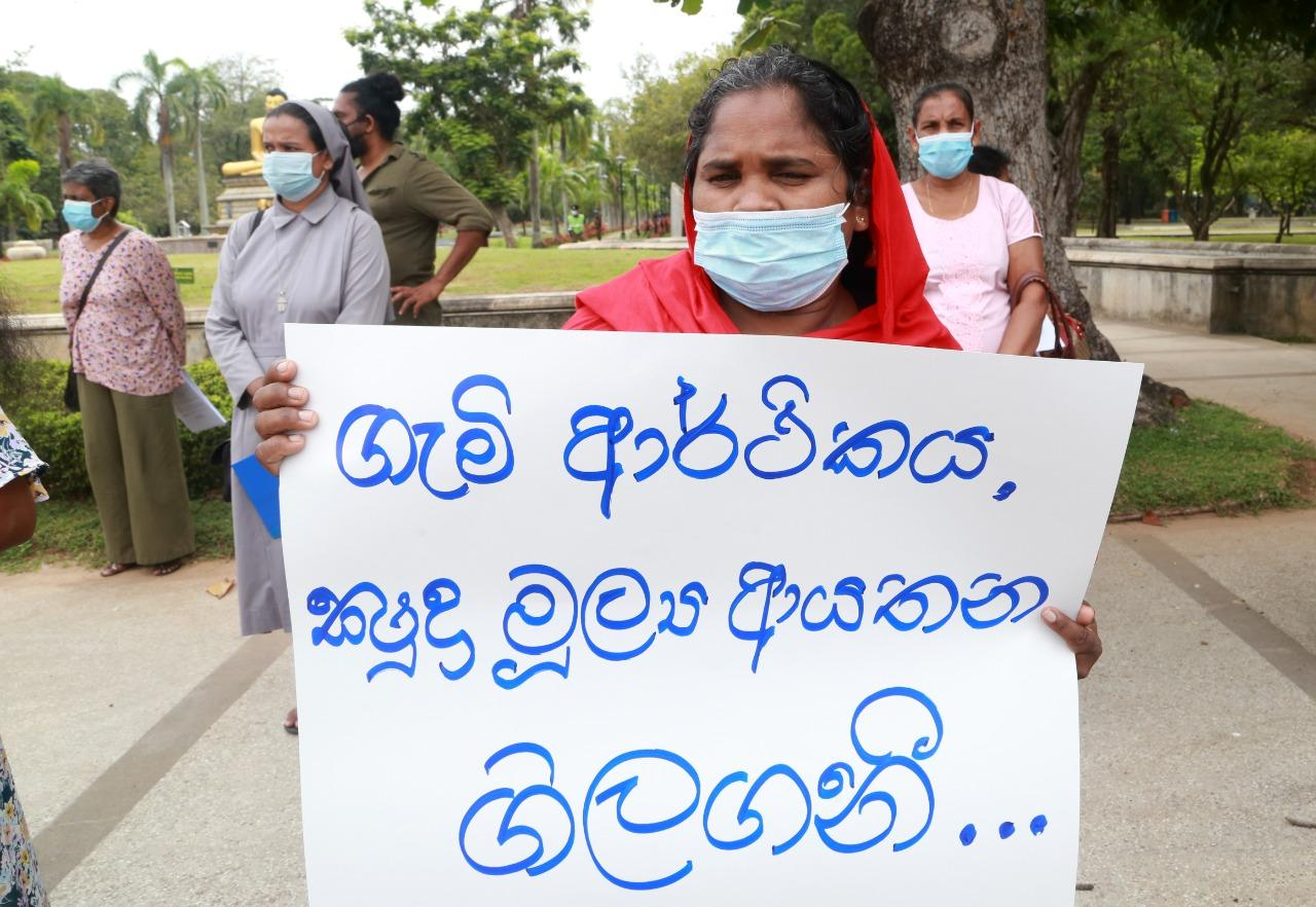Protest against Micro Finance Companies