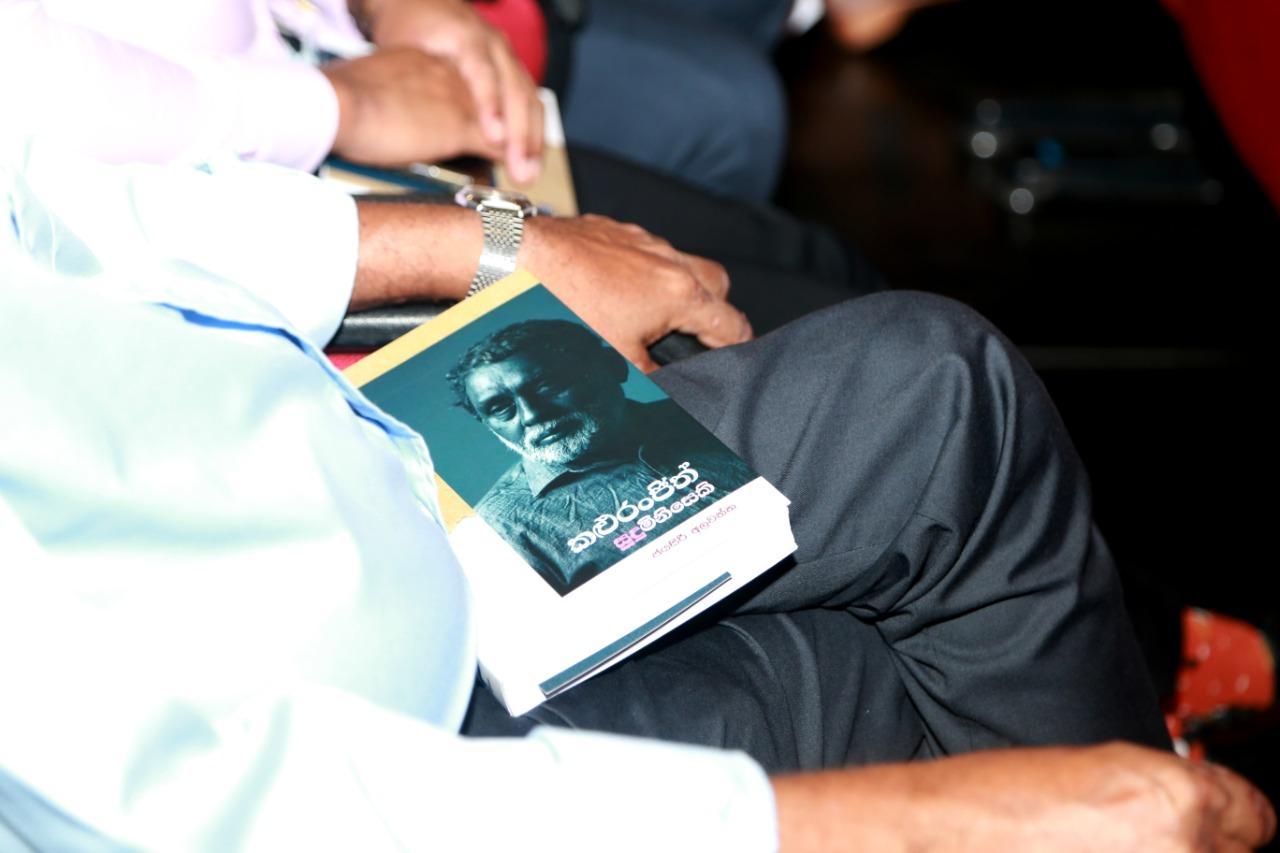 Kalu Ranjith Sudu Miniseki by Jayasiri Alawatta book launch