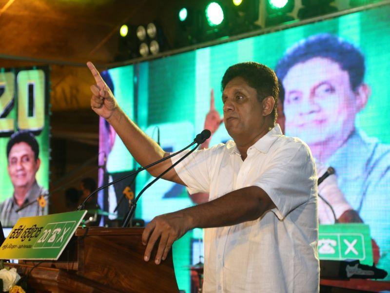 SJB election campaign - Sajith Premadasa at Rathmalana on 26/07/2020
