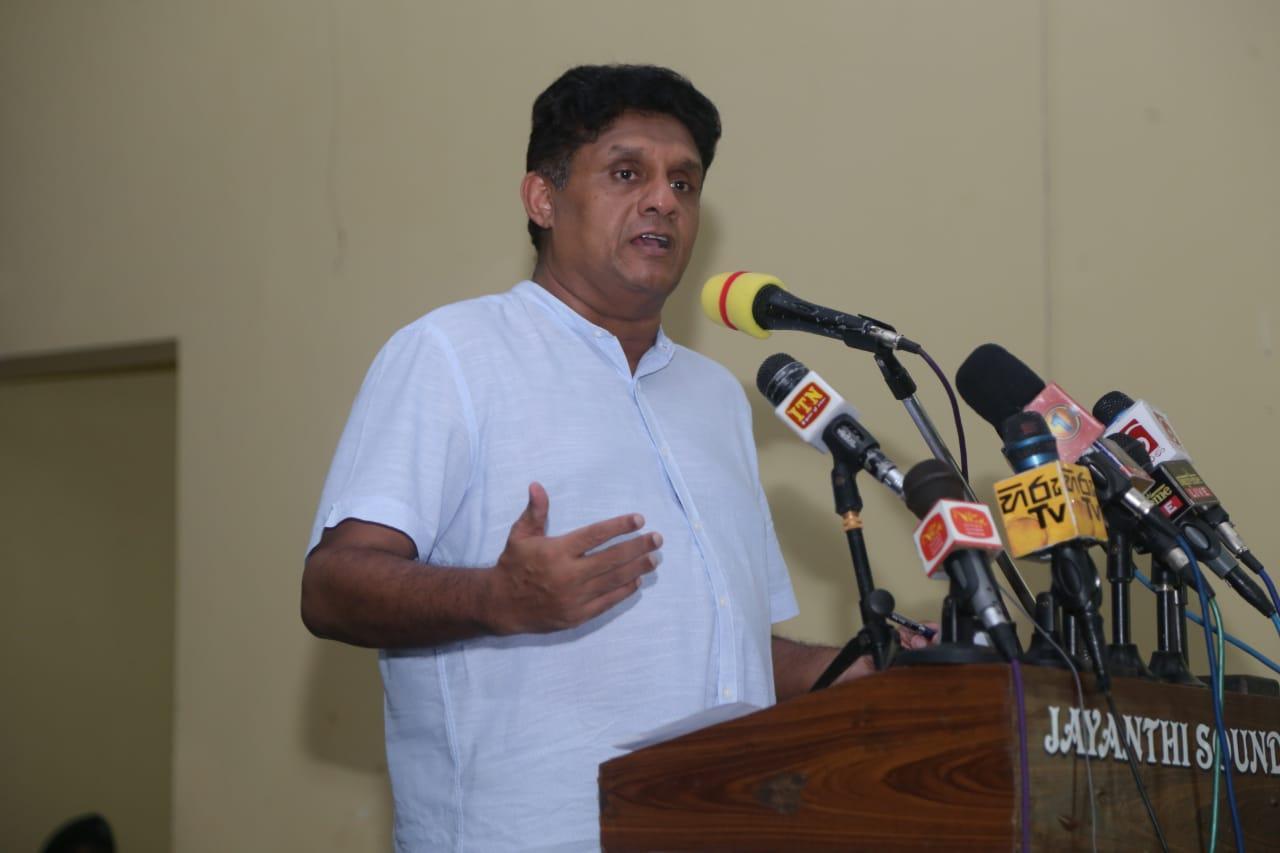 SJB election campaign - Sajith Premadasa at Deraniyagala on 07/07/2020