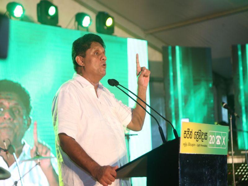 SJB election campaign - Sajith Premadasa at Colombo East on 26/07/2020