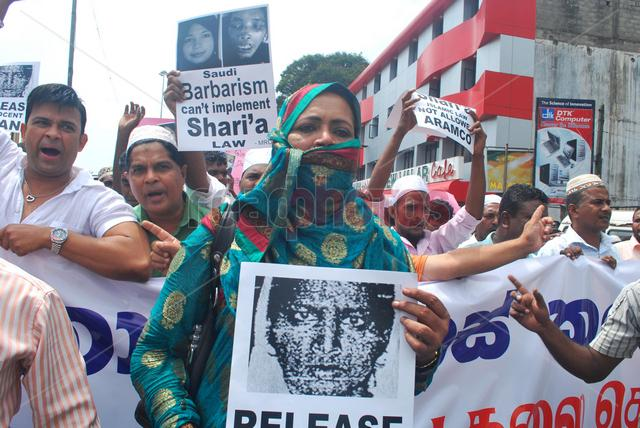 Release Rizana - Protest, Sri Lanka (3) - Read Photos