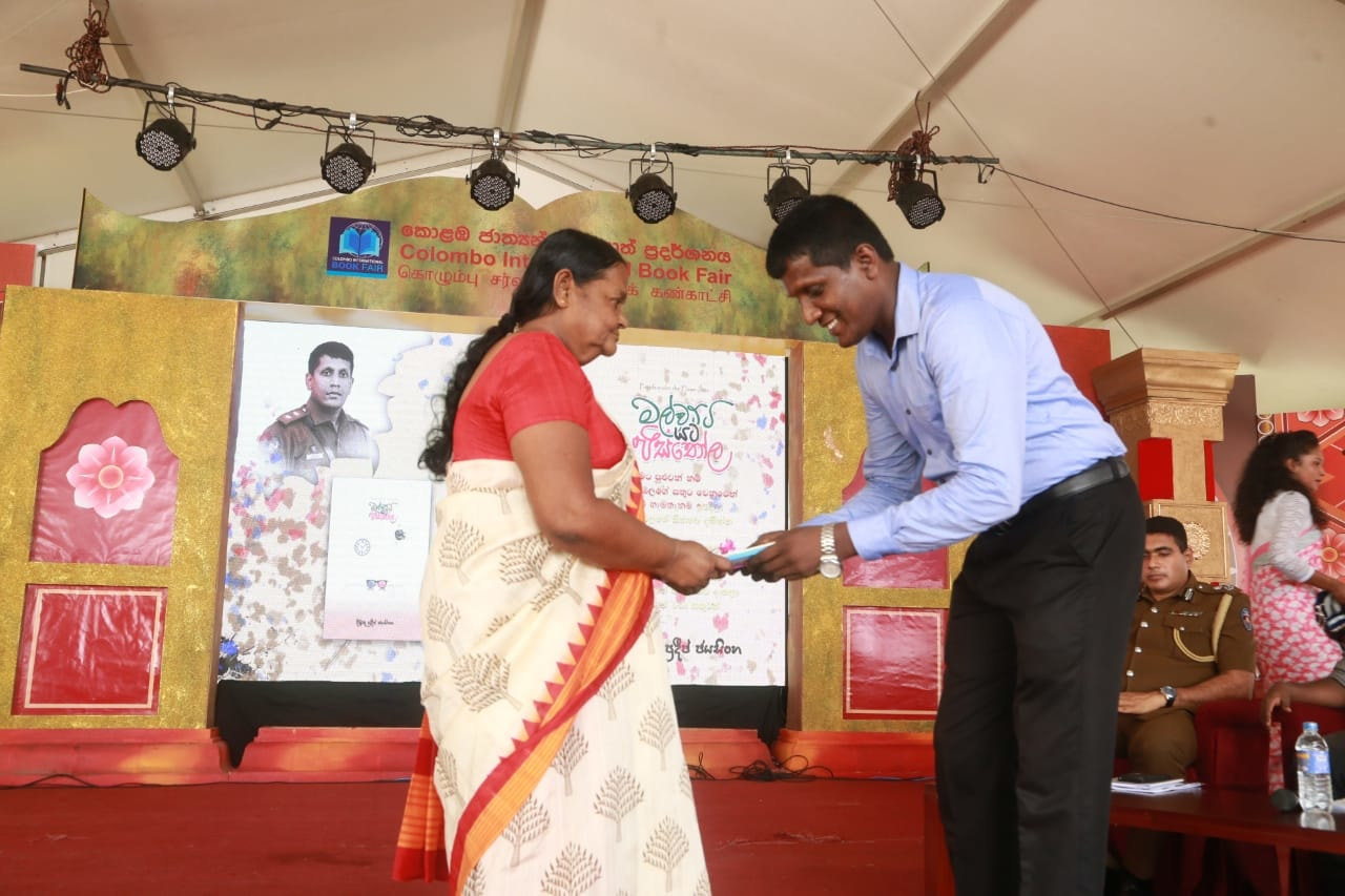 Mal Watti Yata Pisthola book launch